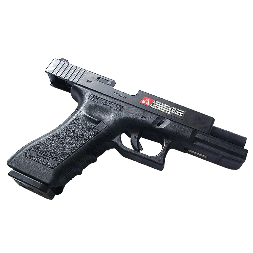 Umarex Glock 17 Gen 3 BB Pistol | Wholesale | Golden Plaza