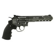 Gamo PR-776 CO2 4.5mm Pellet gun - Wholesale
