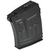 Echo1 CSR Metal High Capacity Airsoft Magazine - Wholesale