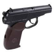 KWC PM Makarov 4.5mm Steel BB Pistol - Wholesale