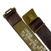Soviet Army Russian Canvas Belt