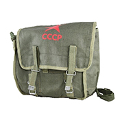 Russian Breadbag With CCCP Star