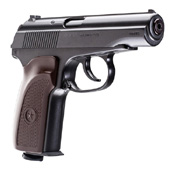 Umarex Makarov Ultra BB Gun